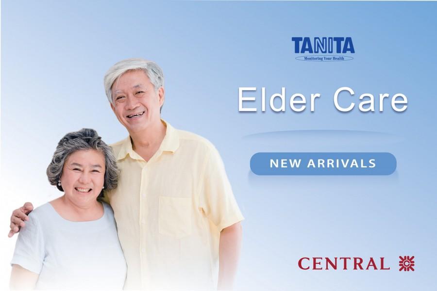 tanita-เปิดจุดขายใหม่-ณ-แผนก-elder-care